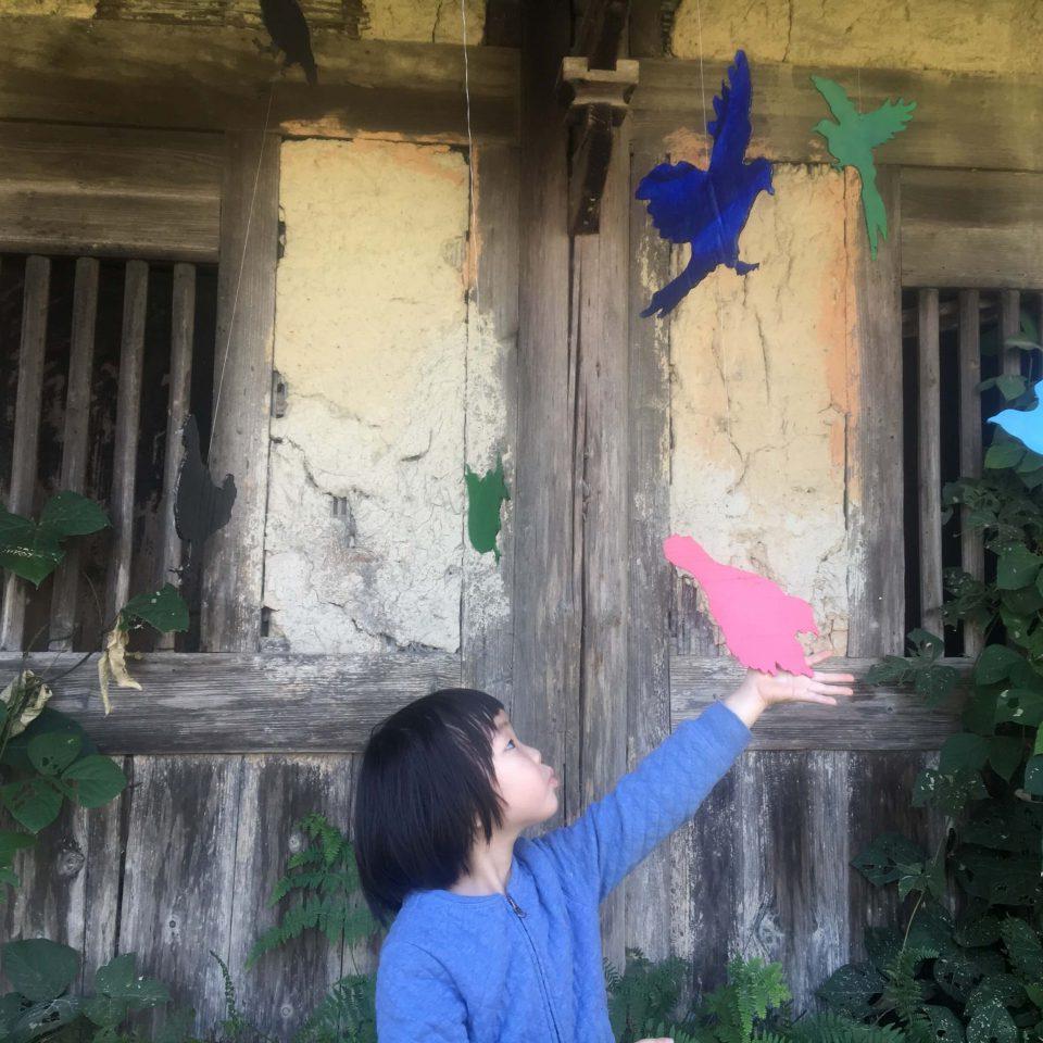 International National Trusts Organisation members Ruan Yisan Heritage Foundation China